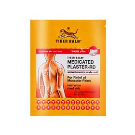 【泰国直采】泰国虎牌贴膏tiger balm虎标肌肉酸痛膏止镇痛虎贴颈肩舒2片1包