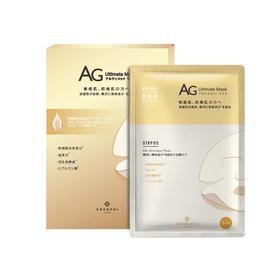 cocochi AG 干细胞抗糖两部曲面膜 5片/盒