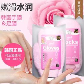 【去除角质老茧,嫩白补水,给你手脚做spa】韩国进口 GLOVES啫喱凝胶精油手膜足膜 深层滋养