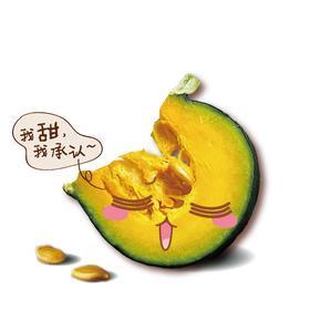 贝贝小南瓜丨进口品种有机种植无添加丨6个/盒【严选X水果蔬菜】
