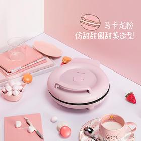Bear小熊双面加热多功能煎饼机烙饼机电饼铛  DBC-C10B1