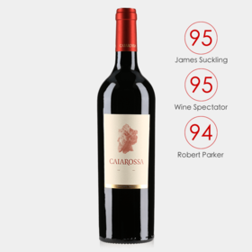 【JS95 RP94分 年度百大】 Caiarossa Toscana 2013 有机酒、每年榜单常客!限量体验
