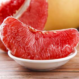 西柚新鲜水果南非红心葡萄柚孕妇补充叶酸当季进口8个装现货包邮