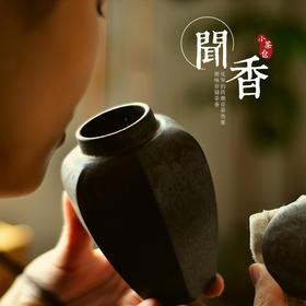 利汇小茶叶罐黑陶瓷密封糖果茶罐便携储茶叶包装盒袋桶小号茶仓