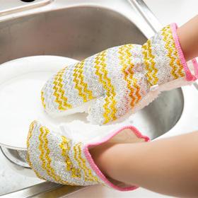 【不伤手 不沾油 不掉毛 污垢一冲就走】竹纤维不沾油洗碗手套 天然抗菌 强力去油污