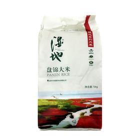 辽宁盘锦大米 盐碱地大米,超长生长期10斤装