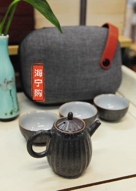 【海宁购·寻美食】超美便携装茶具+虚静,一壶三杯