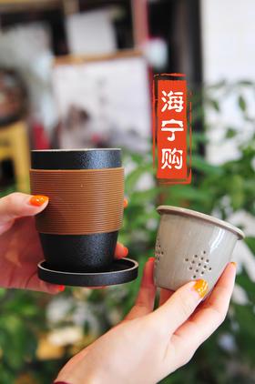 【海宁购·寻美食】办公室茶具,单人杯