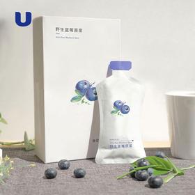 半岛优品 | 有机野生蓝莓原浆 30ml*8袋/盒 (不加一滴水,不加防腐剂)助睡眠,护眼养颜
