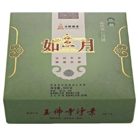 上海玉佛寺净素月饼苏式低糖(三高人群可食用)