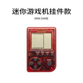 【包邮】精选黑科技抖音神器mini游戏机挂件 男生朋友心意礼品