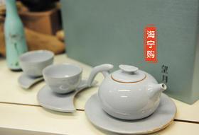 【海宁购·寻美食】超美礼盒装茶具——望月,适合自用or送人