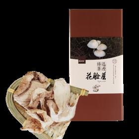 山珍南北干货  呼伦贝尔草原花脸蘑菇礼盒200g
