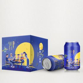 龙米中秋定制款 270g*4罐装 罐装锁鲜粒粒香甜