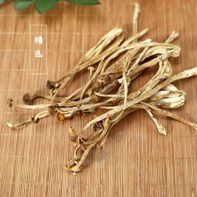 精选 | 河南清丰茶树菇干品 250g 菌肉厚实 滑嫩醇香 色泽自然