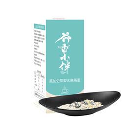 燕之坊 谷香小伴(黑加仑水果燕麦)88g  禅食好伴侣 方便易冲调