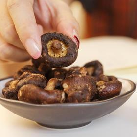HONlife香菇脆 | 生态培育好味道 代餐饱腹不长胖 | 50g/盒【严选X休闲零食】
