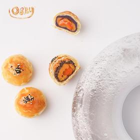 Osky高端中秋月饼蛋黄酥礼盒 流心月饼蛋黄酥 精装礼盒