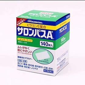 日本撒隆巴斯140贴
