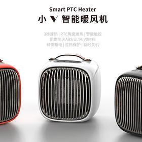 秒速热迷你节能安全不烫手低噪音桌面取暖器