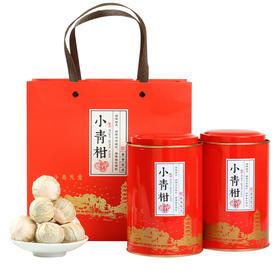 小青柑 茶叶  新会小青柑 陈皮普洱 宫廷普洱茶礼 500克 可下单,需等快递通知发货