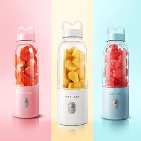 【小型家用迷你榨汁机】新款家用电动便携式榨汁杯鲜榨果汁机
