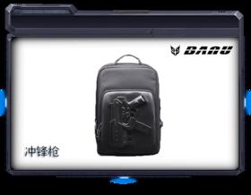 BANU潮包——冲锋枪  BNF004-1
