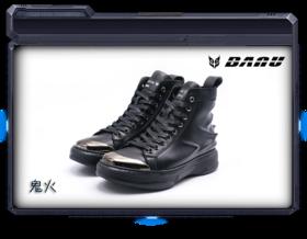 BANU潮鞋——鬼火  NF1104