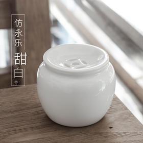 永利汇甜白陶瓷建水盂带盖小茶洗迷你茶渣桶日式功夫茶具配件