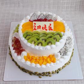 喜悦盛放【无糖蛋糕】