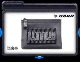 BANU手包系列 BANU豆腐串  BNF006-3