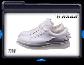 BANU 刀锋小白鞋 设计师原创  NF3101