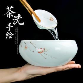 大号手绘茶洗茶杯碗陶瓷建青瓷水洗水盂青花瓷器茶道功夫茶具配件