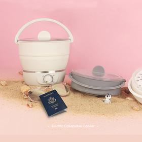 【烧水壶、电炖锅、折叠火锅3合1】北欧欧慕折叠硅胶电炖锅,烧水煮茶煲汤煮面炖海鲜