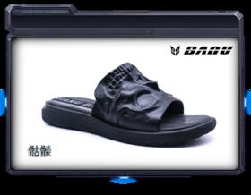 BANU潮鞋--骷髅拖鞋  NF17051
