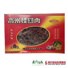 【产地直采】高州石硖桂圆肉礼盒装1斤