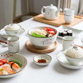 摩登主妇日式樱花陶瓷餐具家用米饭碗面碗大号汤碗菜盘大盘子碟子