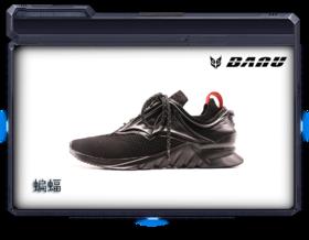 BANU潮鞋——蝙蝠  NF18091