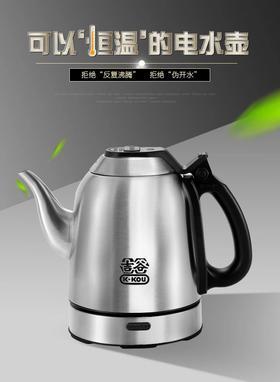 吉谷TA0102电热水壶 烧水壶食品级304不锈钢电水壶 变频恒温保温