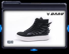 BANU潮鞋——翅膀  NF17040