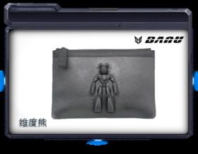 BANU手包系列 维度熊  BNF006-1