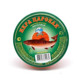马哈鱼子酱