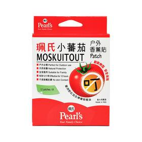 珮氏pearl's 小番茄户外香薰贴 室内成人婴儿防蚊虫 驱蚊贴12片