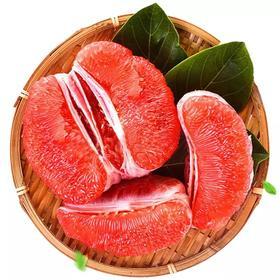 中国大埔红心蜜柚,产自客家香格里拉/大自然赠予的黄金果/从里到外都是宝/包邮2个装