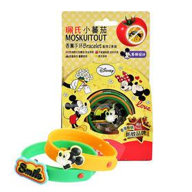 珮氏pearl's 小番茄天然植物儿童驱蚊手环 户外防水防蚊扣2条装(颜色款式随机发)