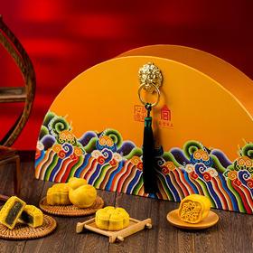 七星伴月月饼礼盒 | 故宫食品联合出品