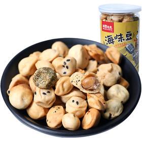 海狸先生海味花生豆 | 小白沙花生酥脆可口 |180g*2罐【严选X休闲零食】