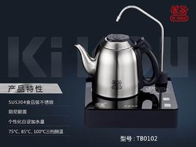 吉谷电水壶TB0102A恒温电茶壶食品级304不锈钢电热水壶快速烧水壶