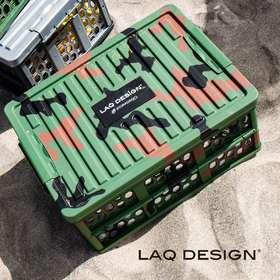 LAQ DESIGN多功能储物箱 折叠车载收纳箱 水果蔬菜篮 户外宠物篮
