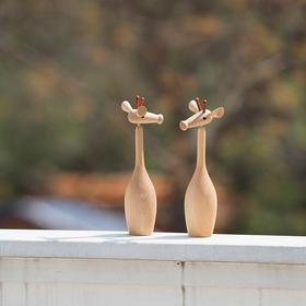 北欧风格  长颈鹿  丹麦木偶摆件  木质家居  创意生日礼物